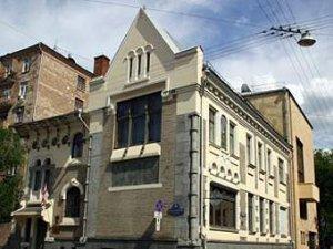 У здания грузинского посольства в Москве разбит палаточный городок