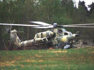 """ВВС России получили первую партию """"Ночных охотников"""""""