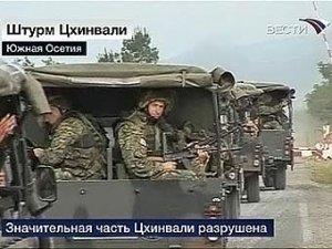 Из Батуми в Южную Осетию отправлены 20 грузовиков с военными