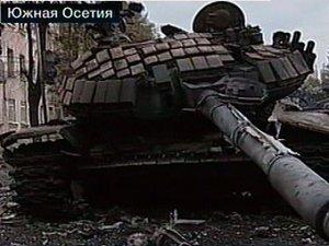 Грузинские танки пытаются изолировать Южную Осетию от Северной