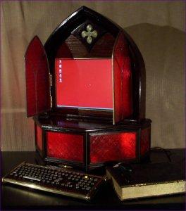 Archbishop Computer – выдержано в стиле