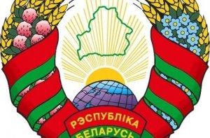 В МИД Беларуси заявили, что в Южной Осетии Россия действовала правомерно