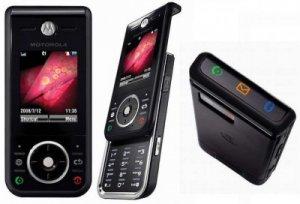 Motorola представила доступные W388, W396, ZN200
