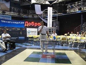 """Репортаж с """"Е-Форум 2008"""""""