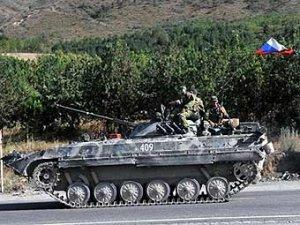 Война Грузии  с Южной Осетией