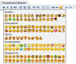 Компания Mail.ru улучшила HTML-редактор сервиса электронной почты