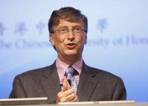 Билл Гейтс предсказал революцию в области программного обеспечения