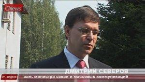 CNews TV. ИТ-неделя. Кибер-война, новый Касперский, новый замминистра связи