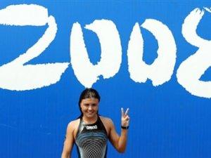 Российская пловчиха стала олимпийской чемпионкой в марафоне
