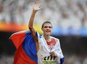 Россиянин выиграл бронзу Игр-2008 в ходьбе на 50 километров