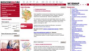 Карта Москвы Mosmap v.3.0 Lite
