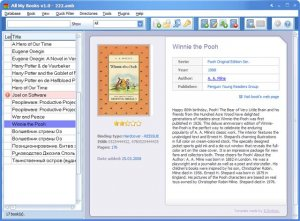 All My Books 1.8 Build 1115