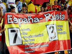 Молодежная сборная России по футболу не попала на Евро-2009