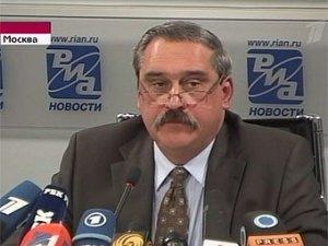 Москва призвала Гаагский суд отклонить иск Грузии к РФ