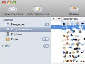 Суд признал запрет на спам нарушением свободы слова