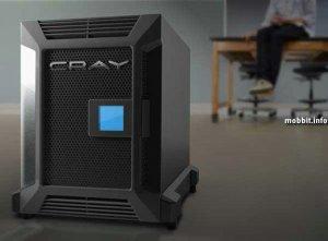 Cray CX1 – первый «персональный» суперкомпьютер