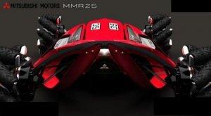 Mitsubishi покажет в Лос-Анджелесе невероятный концепт спорткара 2025 года