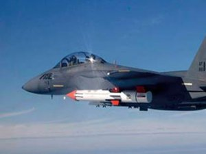 Пентагон возобновил испытания гиперзвуковой ракеты