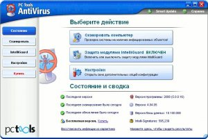 PC Tools AntiVirus Free 5.0.0.22