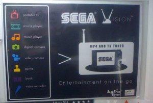 Sega выпустит в 2009 году конкурента Sony PSP