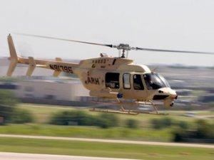 Пентагон аннулировал программу создания вертолета ARH