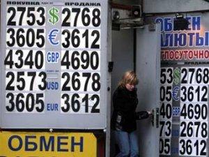 Рубли или валюта?