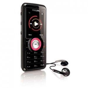 Philips M200: мобильная музыкальная шкатулка