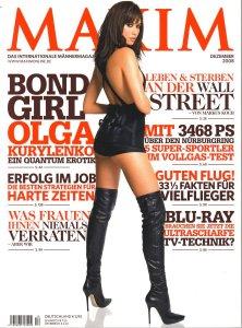 Ольга Куриленко - Maxim German декабрь 2008 - 8 фото