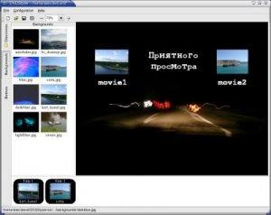 DVDStyler 1.7.1