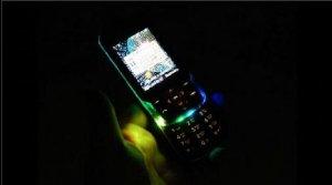 LG KC560 - телефон вашего настроения