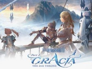 В России официально запущена игра Lineage II