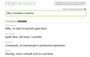 Славный компьютерный переводчик