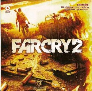 Far Cry 2: Патч v1.03(RU)
