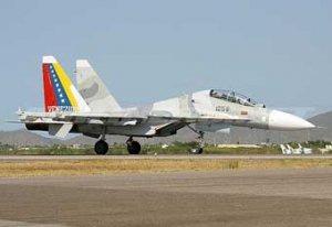 Индонезия получила первые истребители Су-30МК2