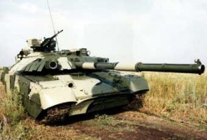Украина сократит финансирование программ вооружения