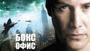 Бокс-офис России за уик-энд 18.12-21.12.08
