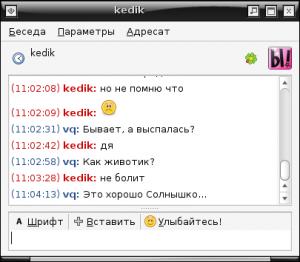 Pidgin 2.6.1 for Linux