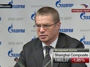 Александр Медведев: наш газ уперся в закрытую заслонку