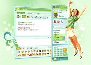 ICQ 6.5 Build 1042