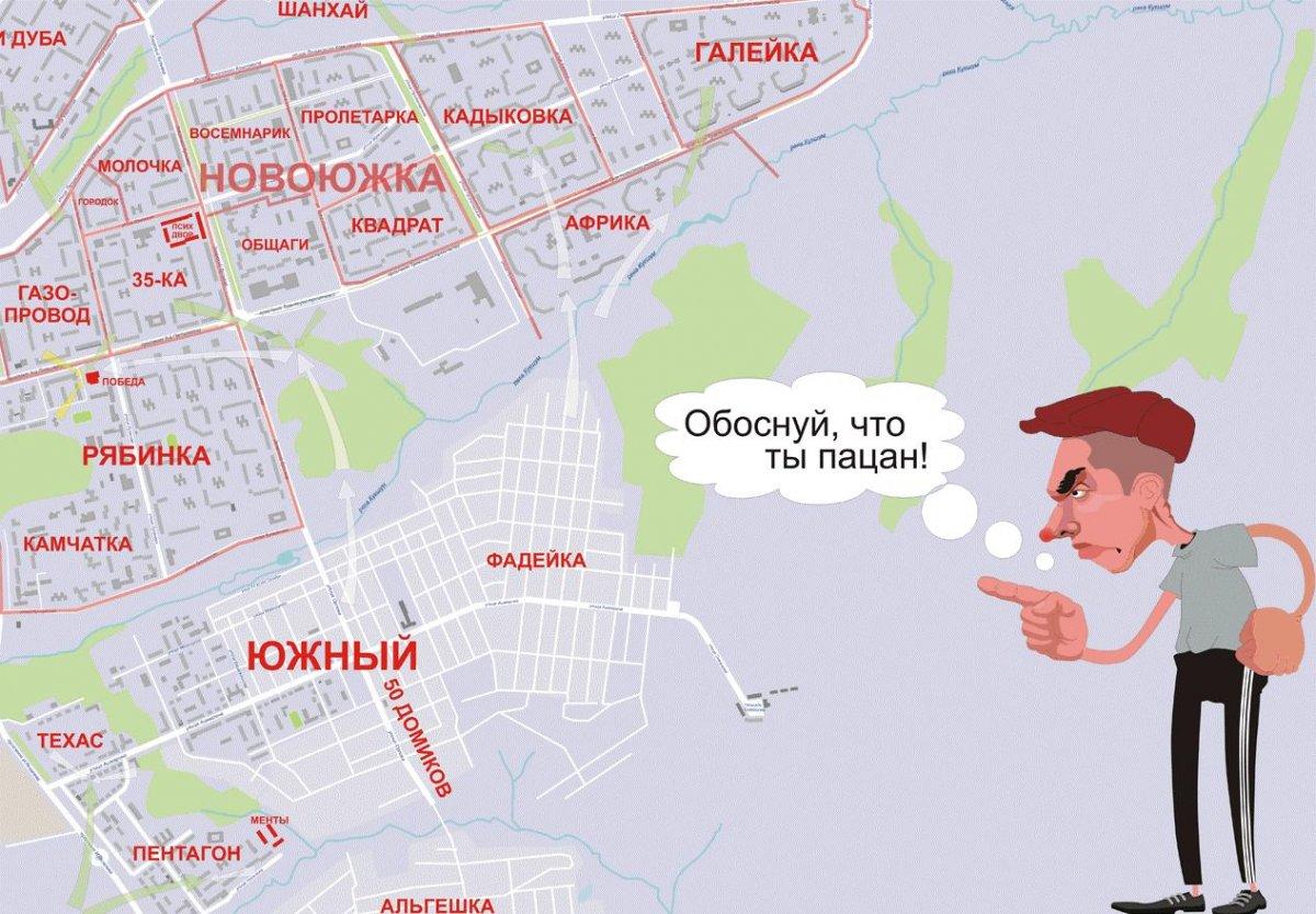 зодиака сластена чебоксары вакансии на юго западном Большевиков, компании