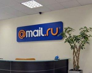 Mail.ru спрятала скандальный «Mail.ru Агент»