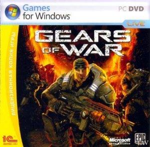 Gears of War: Патч Update (RU)