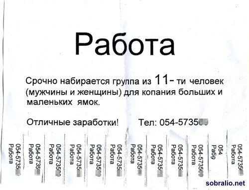 Бесплатные объявления из рук в руки продажа п прицепов