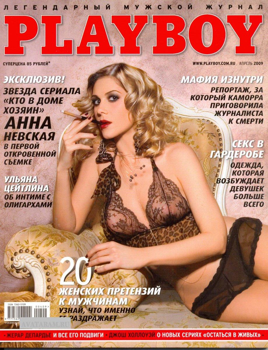 эротические фото фото из русского плейбоя знаменитости чистенькие трусики, разглядел