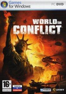 World in Conflict: Патч v1.010(RU)