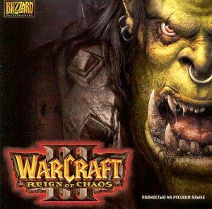 Warcraft 3 - Reign of Chaos: Патч v1.23a(RU)