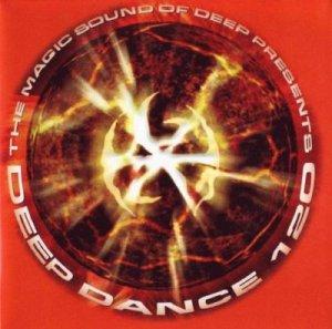 Deep Dance 120 Bootleg (2009)
