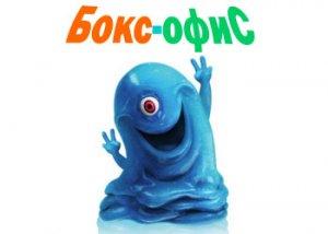 Бокс-офис России за уик-энд 19.03-22.03.09