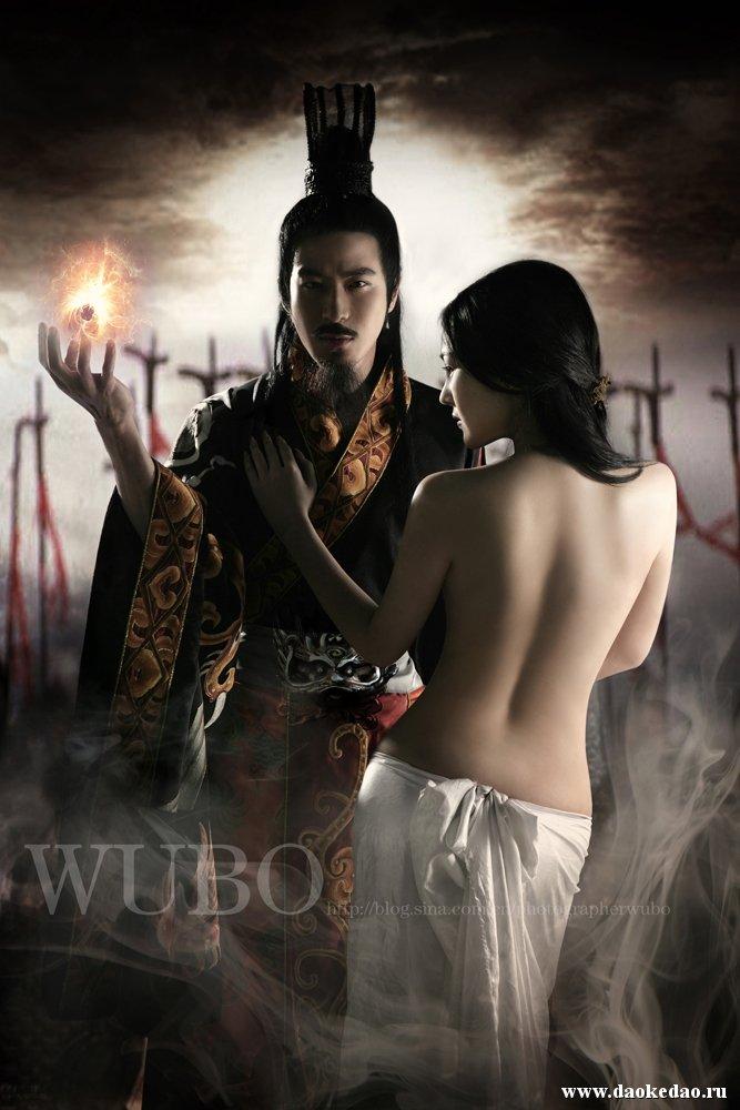 Эротика в китайском стиле.