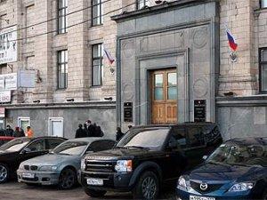ВВП России в первом квартале 2009 года рухнул на 9,5 процента